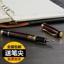 包邮 金属木纹弯尖钢笔签字书法练字笔重笔美工钢笔签名笔速写笔