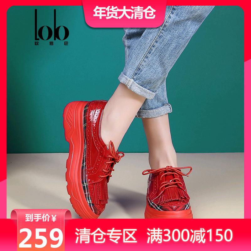 欧罗巴韩版内增高小白鞋女鞋子新款百搭学生厚底休闲运动鞋板鞋
