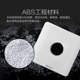 Household delay touch panel switch delay switch corridor smart sensor light touch switch stairways