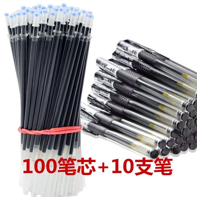 中性笔碳素水笔芯全针管头0.5mm批发黑替芯蓝色红色笔包邮