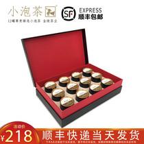 年新茶叶雀舌散装春茶叶毛尖茶嫩芽明前特级浓香型翠芽2018绿茶