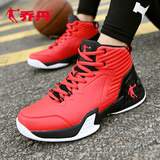China Jordan basketball shoes men's high help 2019 new autumn and winter shock shock boots genuine wear men's sports shoes