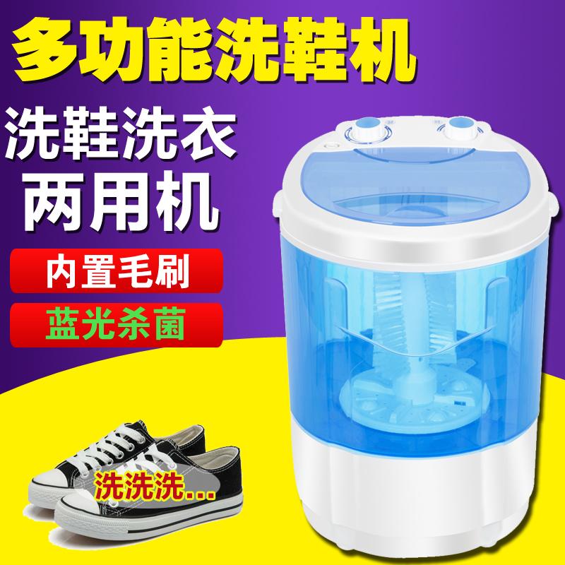 洗鞋机小型家用懒人除臭刷鞋洗鞋神器自动洗鞋机器非超声波洗鞋器