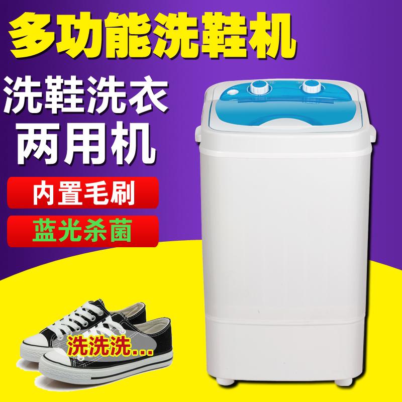 全自动涡轮洗鞋机懒人刷鞋洗袜子小型电动家用智能杀菌洗鞋神器