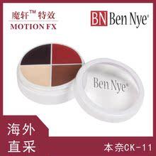 美国BN本奈 影视特效化妆盒四色CK-11 COSPLAY化妆苍老的妆容包邮