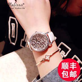 玛丽莎奢华时来运转潮流时尚女士手表 防水镶钻大表盘石英时装表