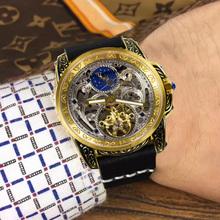 定制镂空飞轮全自动月相男大金表夜光机械蓝宝石真皮复古防水手表