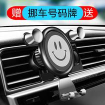 车载手机支架仪表台小车导航支撑架汽车用卡扣式夹手机架hud抬头