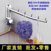 粘贴卧室家用架子衣钩排钩墙壁客厅壁挂挂钩墙上免打孔衣架