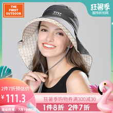 American First Outdoor 19 Years New Fast-drying Corner Cap Sunshade Cap Fast-drying UV Protection Cap