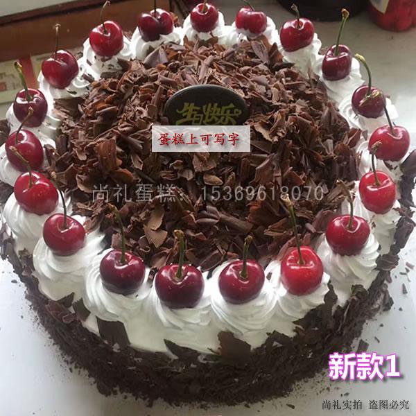 水果巧克力生日蛋糕沅江市资阳区赫山区南县桃江县安化县同城速递