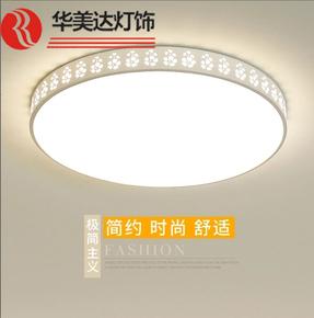 超薄led吸顶灯圆形卧室灯客厅房间灯具简约现代超亮遥控小卧家用