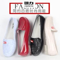 回力雨鞋女款短筒春秋水靴平底平跟防滑加厚耐磨水鞋女款雨靴包邮