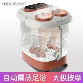 涌金足浴盆全自动洗脚盆电动按摩加热足浴器泡脚桶足疗机家用恒温