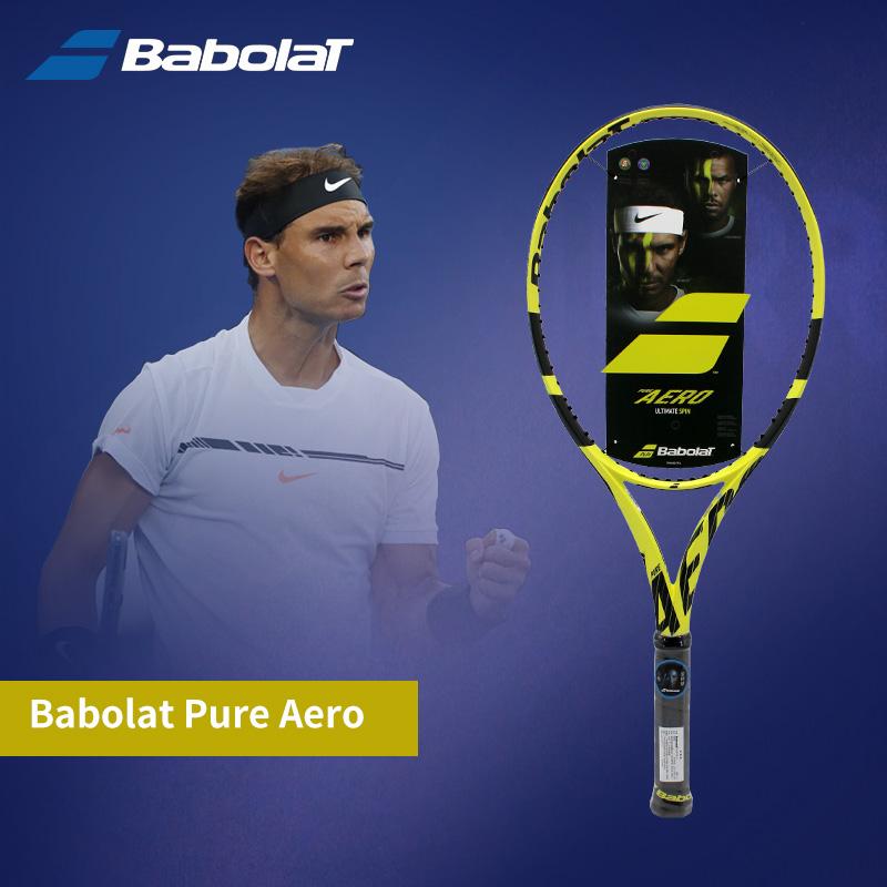 正品Babolat碳素网球拍百宝力APD纳达尔PA男士单人专业