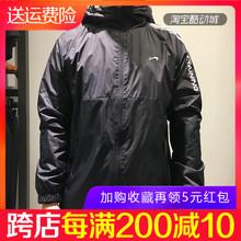 贵人鸟男装运动服2018秋春季新款正品防风休闲风衣外套男A483143