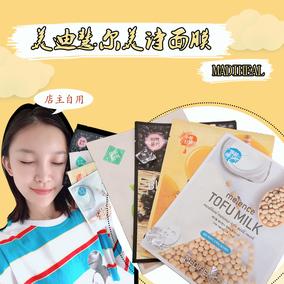 韩国正品可莱丝美迪惠尔纳豆黑豆蜂蜜大豆 补水保湿滋养提亮肤色