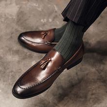 皮鞋男韩版潮鞋百搭牛皮鞋子新款男士正装商务流苏尖头休闲小皮鞋