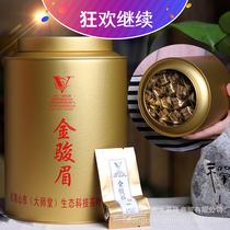 新茶红茶明前遵义红小种条装清香经典红礼盒特级高山茶叶正品2018