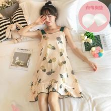 真丝绸韩版 带胸垫睡衣女冬季冰丝心爱清爽吊带睡裙薄款 甜蜜家居服