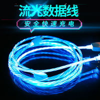 Android streamer data line oppo network red mobile phone charger line vivo vibrating the same paragraph Apple iphone extended Huawei Type-c millet luminous car x luminous line magic marquee 7