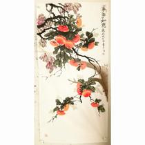 国画四尺条幅柿子事事如意字画写意花鸟画柿子图纯手绘中堂未装裱