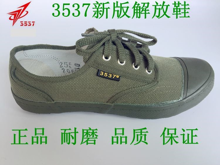 3537军训男夏季军鞋帆布鞋工地耐磨解放鞋作训鞋新劳保胶鞋跑步鞋