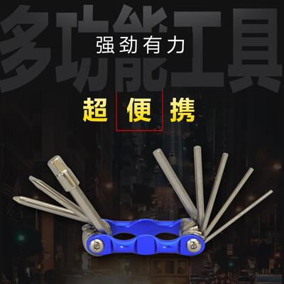 自行车多功能组合修车工具山地车便携迷你山地车单车工具套装