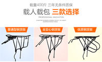 Mountain bike racks can carry people full solid rear seat Sichuan and Tibet riding rear frame steel shelf tailstock bicycle rear shelf