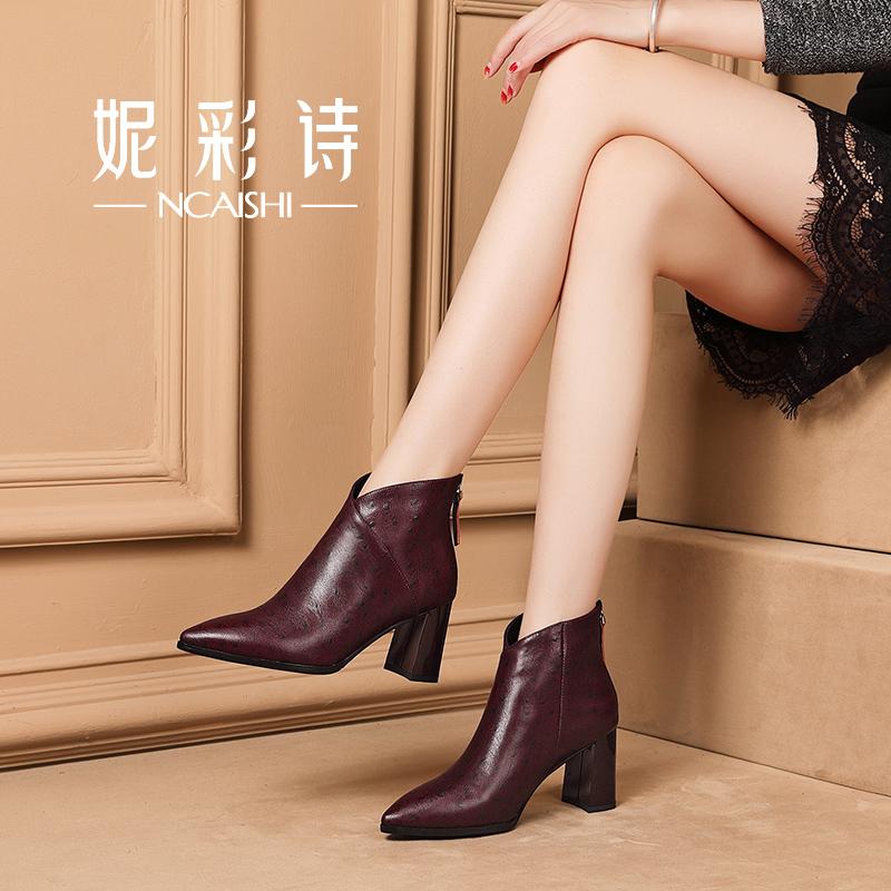 显瘦真皮短靴