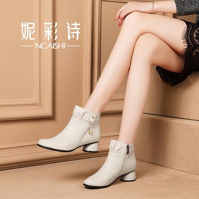 白色小短靴女中跟女靴春秋单靴舒适2018新款粗跟踝靴牛皮圆头裸靴