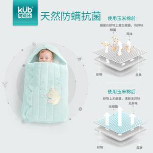 KUB可优比婴儿抱被新生儿加厚秋冬包被宝宝睡袋抱毯襁褓防踢被