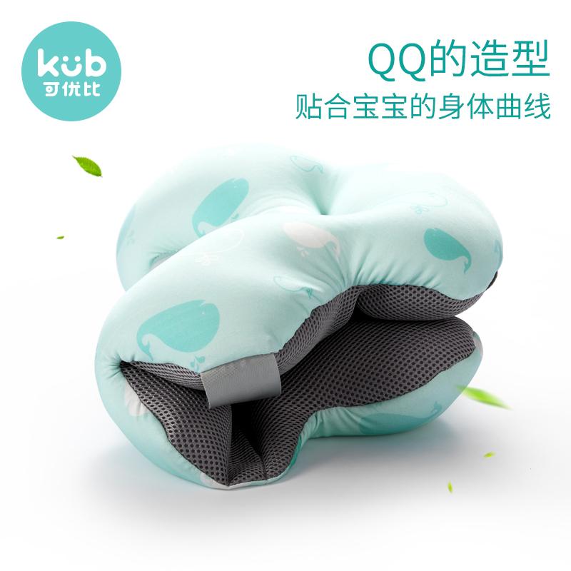 可优比新生儿洗澡婴儿浴盆网兜防滑海绵垫宝宝浴架浴床通用可坐躺