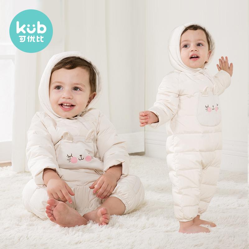 秋冬婴儿爬服连体衣优比新生儿羽绒服