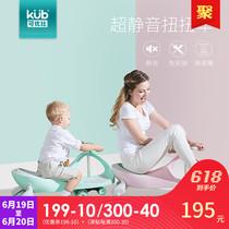 可优比扭扭车儿童溜溜车万向轮儿童车1-3岁男女宝宝静音轮摇摆车