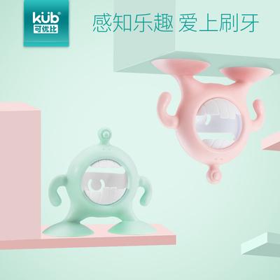 KUB可优比儿童牙刷架宝宝牙胶卡通刷牙训练吸盘创意牙具座吸壁