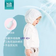 皮肤衣防紫外线儿童