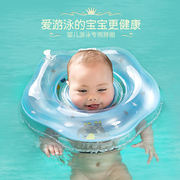 Can be better than baby collar baby swimming ring newborn soft inflatable collar anti-backward thickening double airbag