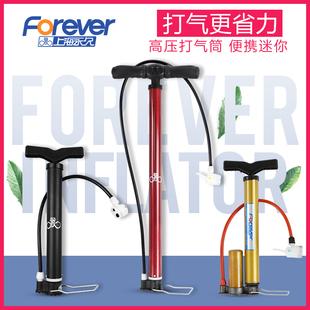 打气筒自行车高压家用便携小电动电瓶车通用气管子充气筒篮球单车