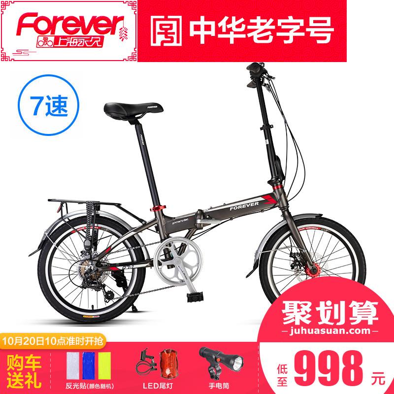 自行车折叠20铝合金