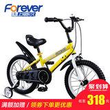 官方旗舰店永久儿童自行车3岁宝宝脚踏车2-6岁男女孩单车小孩童车
