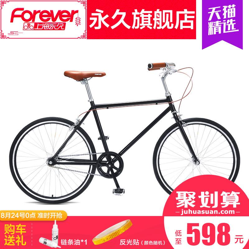 复古24城市时尚男女单车通勤自行车