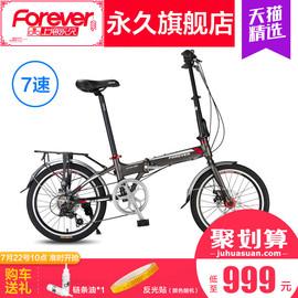 官方旗舰店永久折叠自行车成年人男女超轻便携小型20寸铝合金变速图片