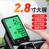 Permanent mountain bike code table riding Chinese waterproof speedometer odometer cadence has wireless speedometer