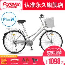 官方旗舰店永久自行车成人用日本男女式禧玛诺内三速花鼓变速代步