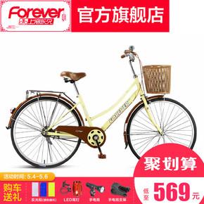 官方旗舰店永久通勤自行车男女式成人用26寸普通共享单车城市骑行