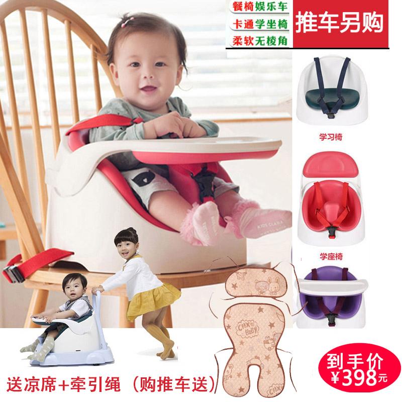 原装进口婴儿餐椅