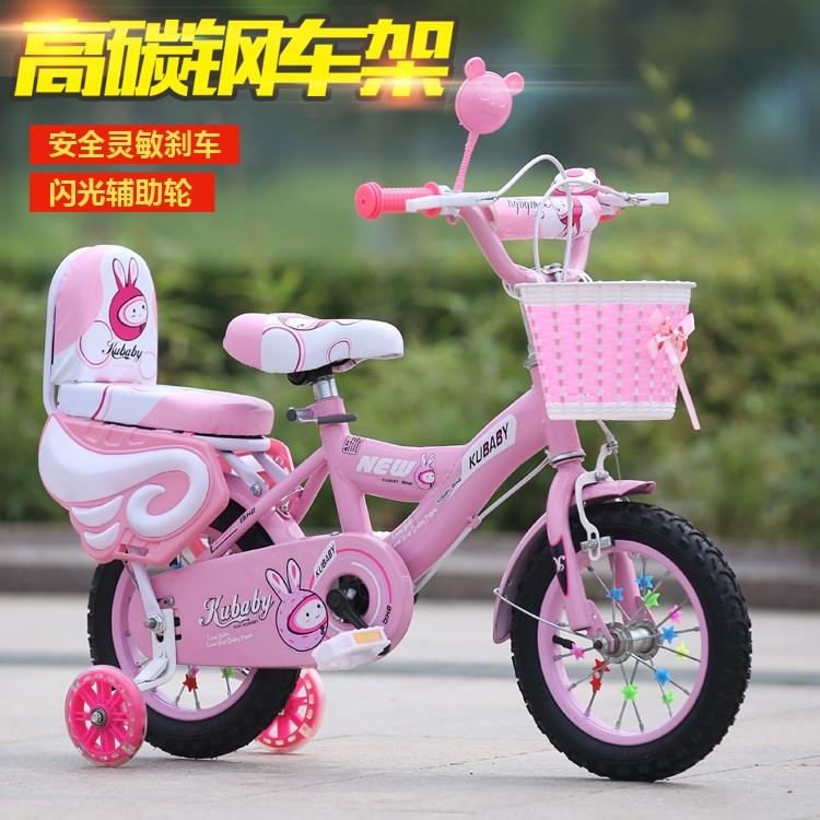 双人儿童脚踏自行车