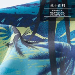 浪奔浪夏季沙滩裤男 休闲五分中裤 宽松大码速干裤 夏季男士短裤