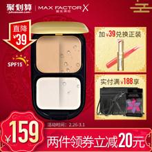 保湿 修容彩妆正品 遮瑕两用控油防晒持久定妆 蜜丝佛陀透滑蜜粉饼